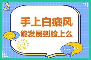 郑州西京医院预约专家网有么-可以直接网上看诊吗