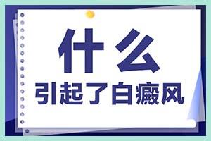 郑州西京是几级医院-是否正规