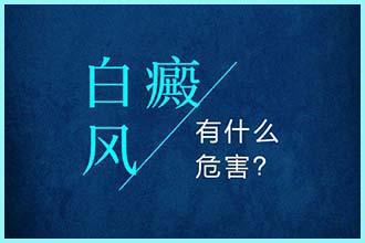 郑州西京关爱提醒元旦也要好好爱护身体哦