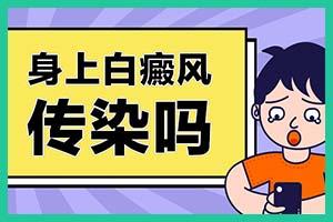 郑州西京是否属于三甲-看诊真的专业
