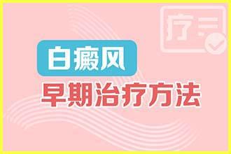 郑州西京告诉你-多使用药物治疗会不会对肝脏产生影响