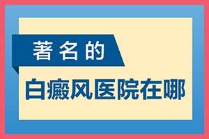 郑州西京擅长哪个科-电话咨询热线是多少
