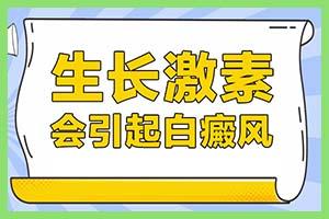西京专业小知识-生活饮食结构的组成是什么
