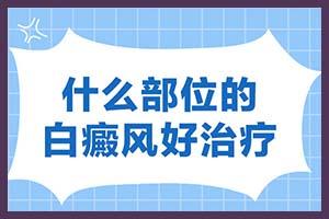 郑州西京医院的评价好不好-外地人去的多吗