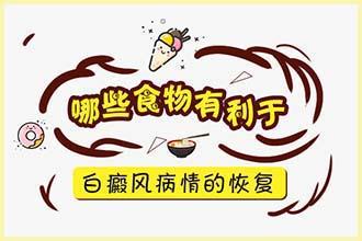 郑州西京治疗白癜风用哪些药-治疗效果怎么样