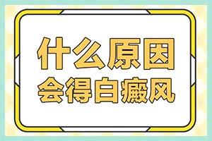 郑州西京怎么样-治疗效果较慢多长时间能看的见