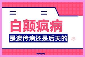 郑州西京为您解读【中医宝典】是否神乎其乎