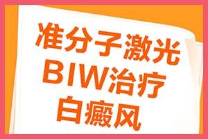 郑州西京微信挂号平台-怎么预约挂号
