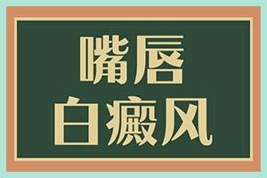 郑州西京医院电话预约挂号号码是多少-平时治疗要注意什么