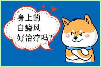 星期六星期天郑州西京有没有专家坐诊-怎么预约