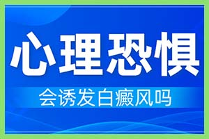 """哪些因素才是致白""""高手"""":郑州西京剖析"""