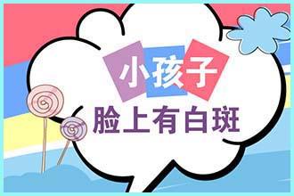郑州西京指出存在多种治疗方法的白癜风疾病你会治疗吗