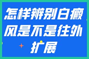郑州西京医院咨询电话是多少-晚上几点后不看诊