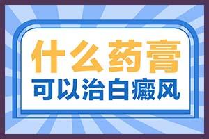 郑州的西京医院一般怎么挂号-直接去医院能排的上吗